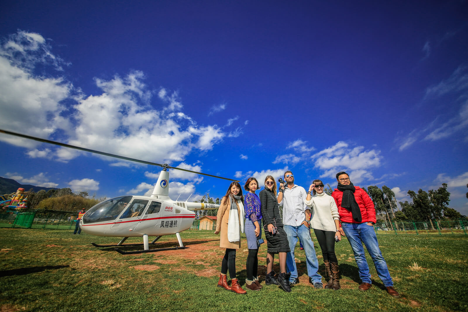 Helicopter ride of Haigeng Park in Kunming, Yunnan province, China