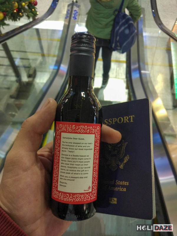 My first impressions of Georgia were tainted by free wine from immigration -- now that's how you say hello!