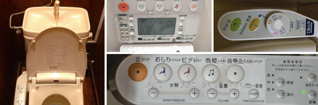 One of the greatest Japanese innovations is what they have done to the toilet