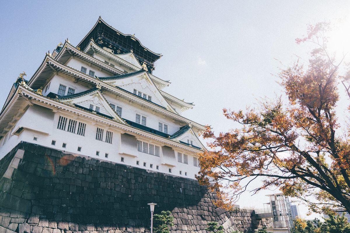 Osaka Castle is absolutely amazing and a definite must-visit