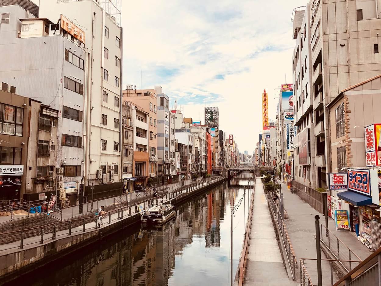 Dotonbori Canal in Osaka