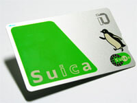 Japanese suica card for the Tokyo railway and subway system