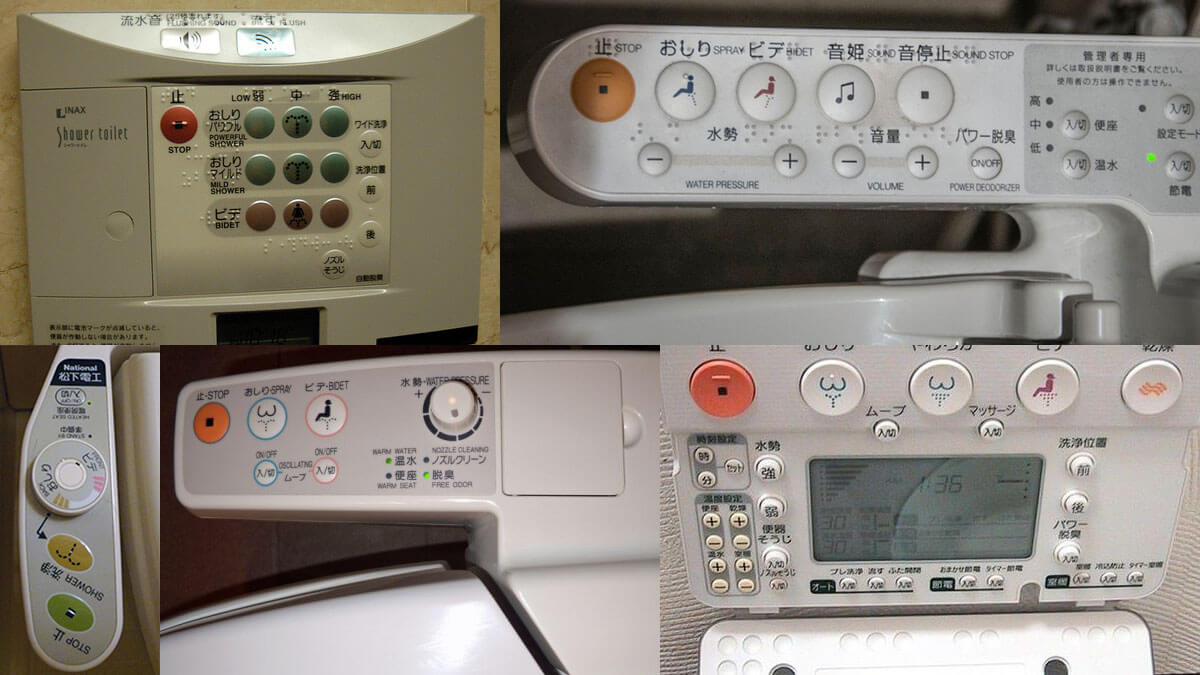 A collage of control panels and instructions for Japanese toilets