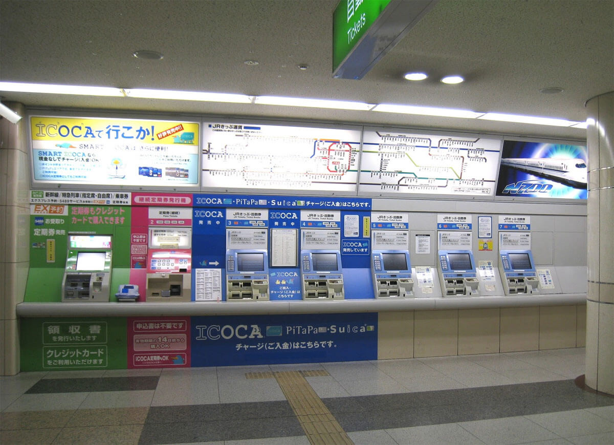 Ticket machines inside Tokyo's subway system come in both Japanese and English