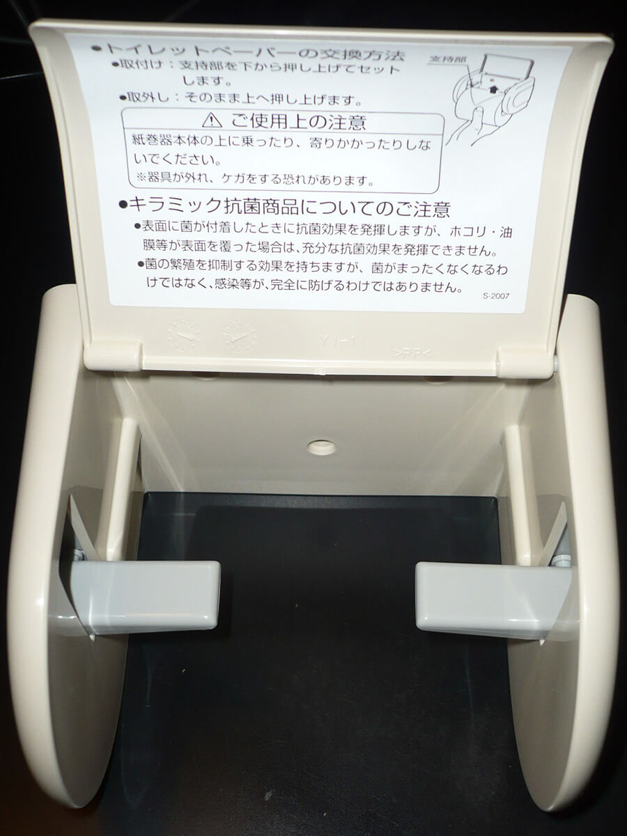 Japanese Toilets: Impressive, Futuristic and Daunting | The HoliDaze