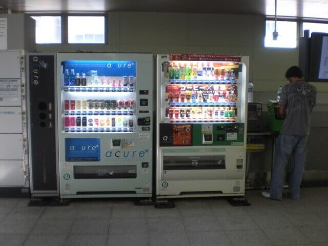 Vending machines in Japan sell everything from drinks to cigarettes, electronics, toys and even panties -- both new and used. Yes, seriously.