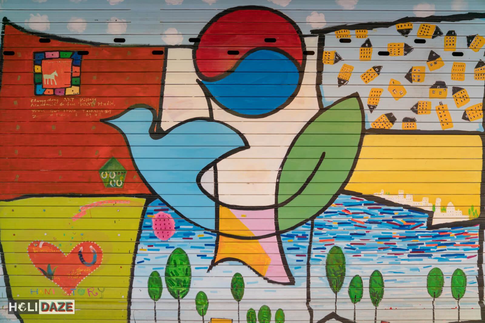 Street art mural Changdong Art Village, Korea