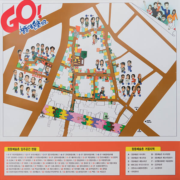 Changdong Art Village map