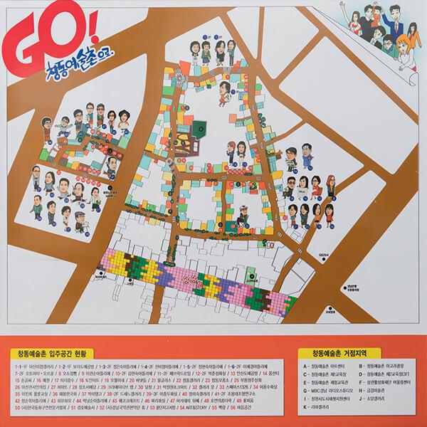 Changdong Art Village map