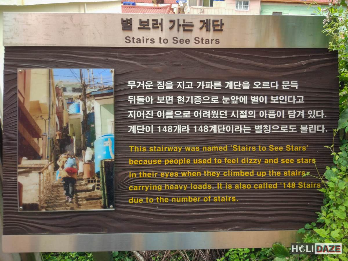 The Stairs To See Stars at Gamcheon Culture Village in Busan, South Korea