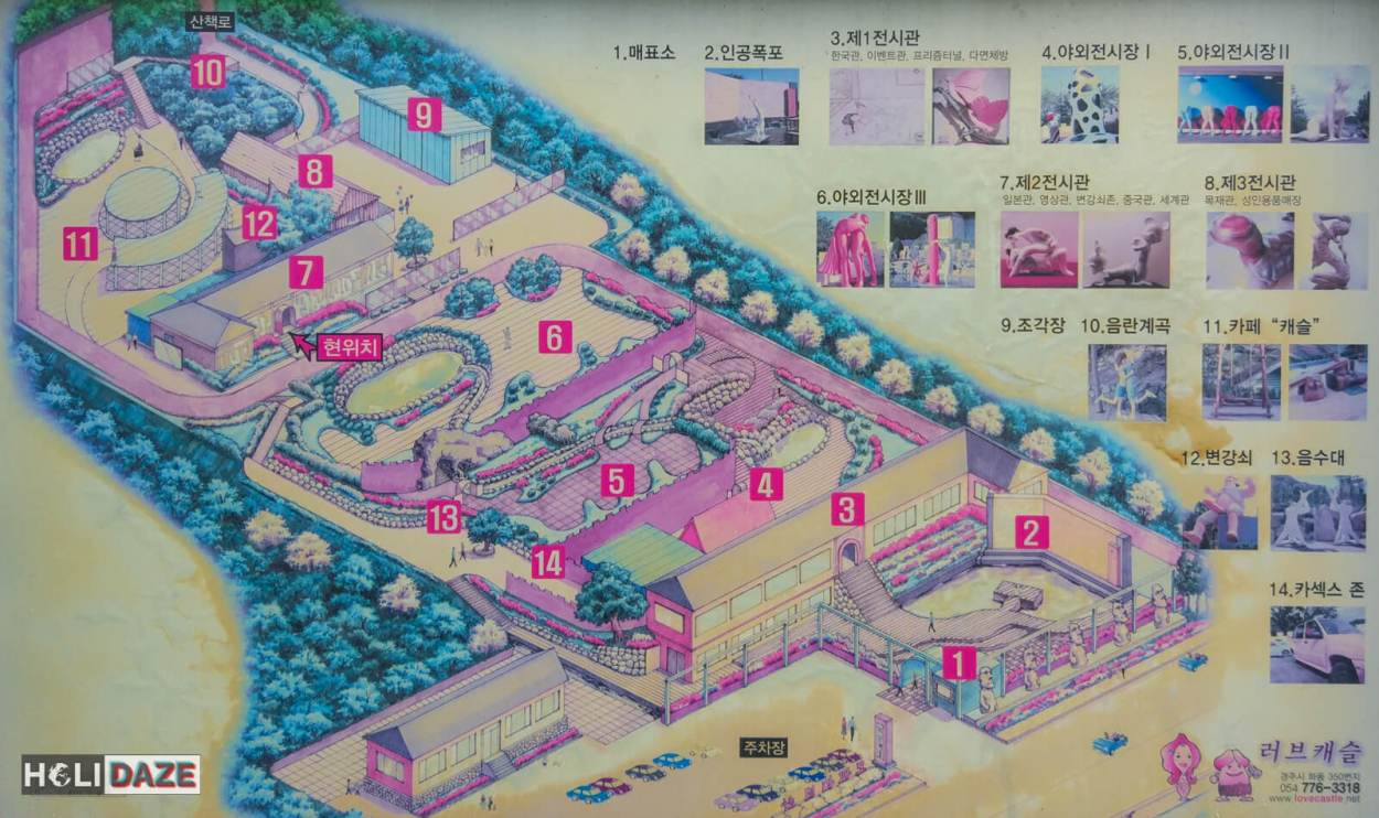 A map of the Love Castle, also known as the Gyeongju Sex Museum in Korea
