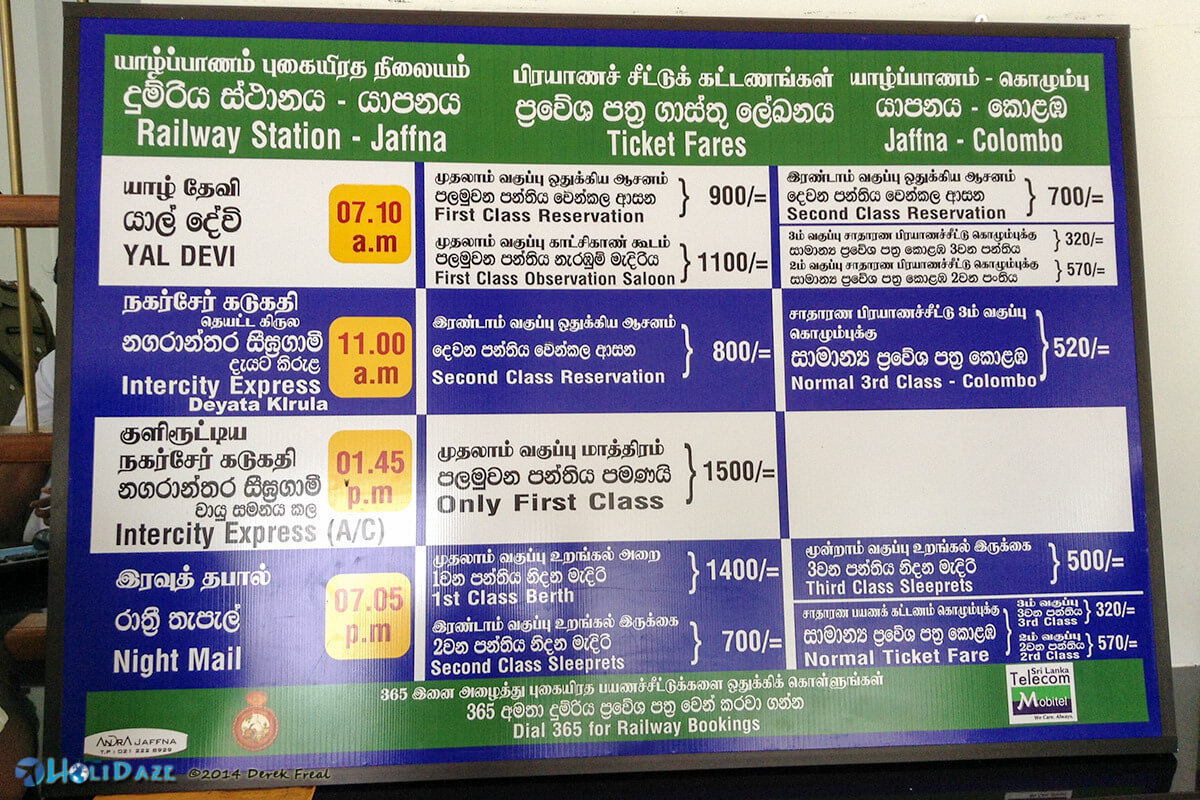 The Jaffna train schedule and prices