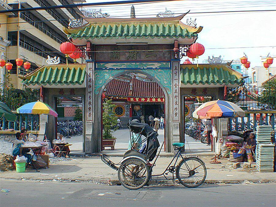 Saigon aka Ho Chi Minh City in southern Vietnam