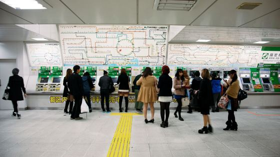 How To Navigate The Sprawling Tokyo Railway