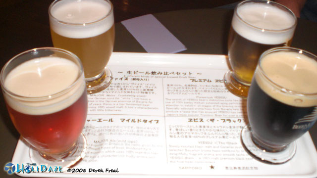Yebisu beer sample
