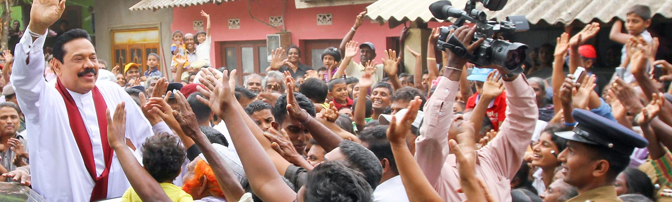 Mahinda Rajapaksa Meets People