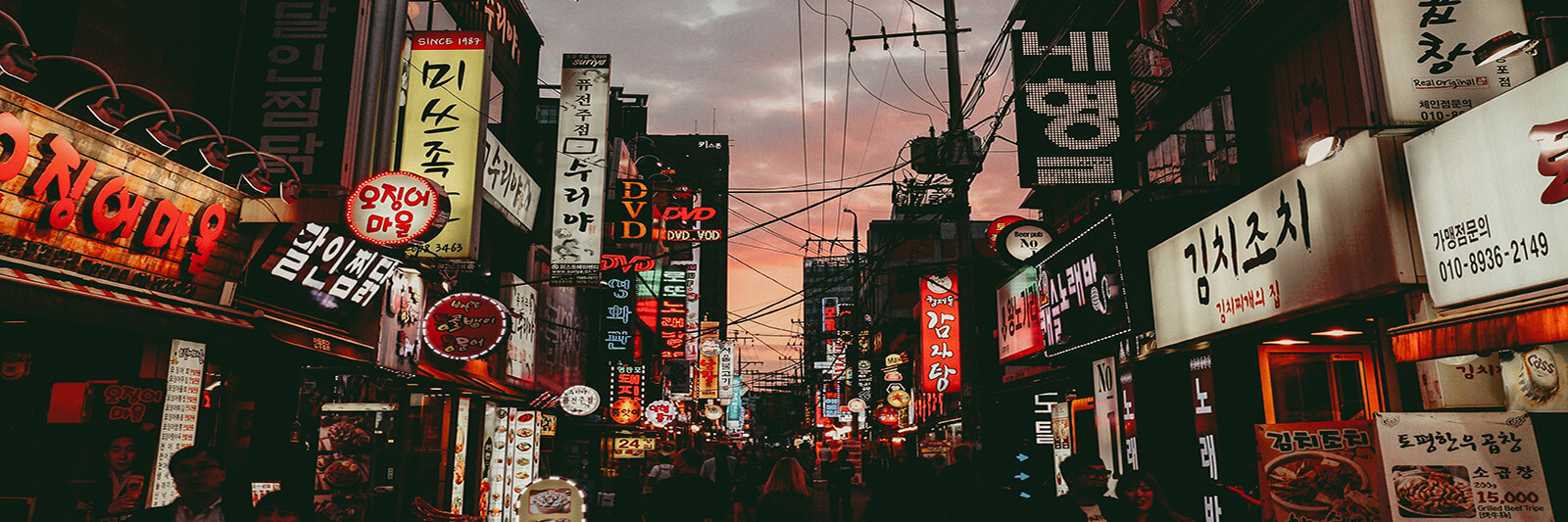 Streets of South Korea