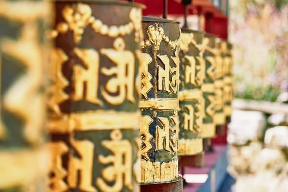 Destination Bhutan: A Unique Travel Experience
