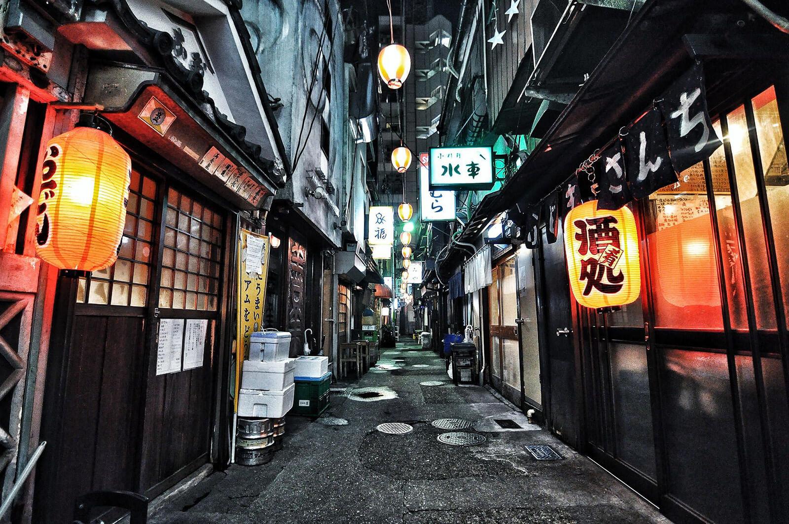 Nonbei Yokocho, Shibuya, Tokyo, Japan