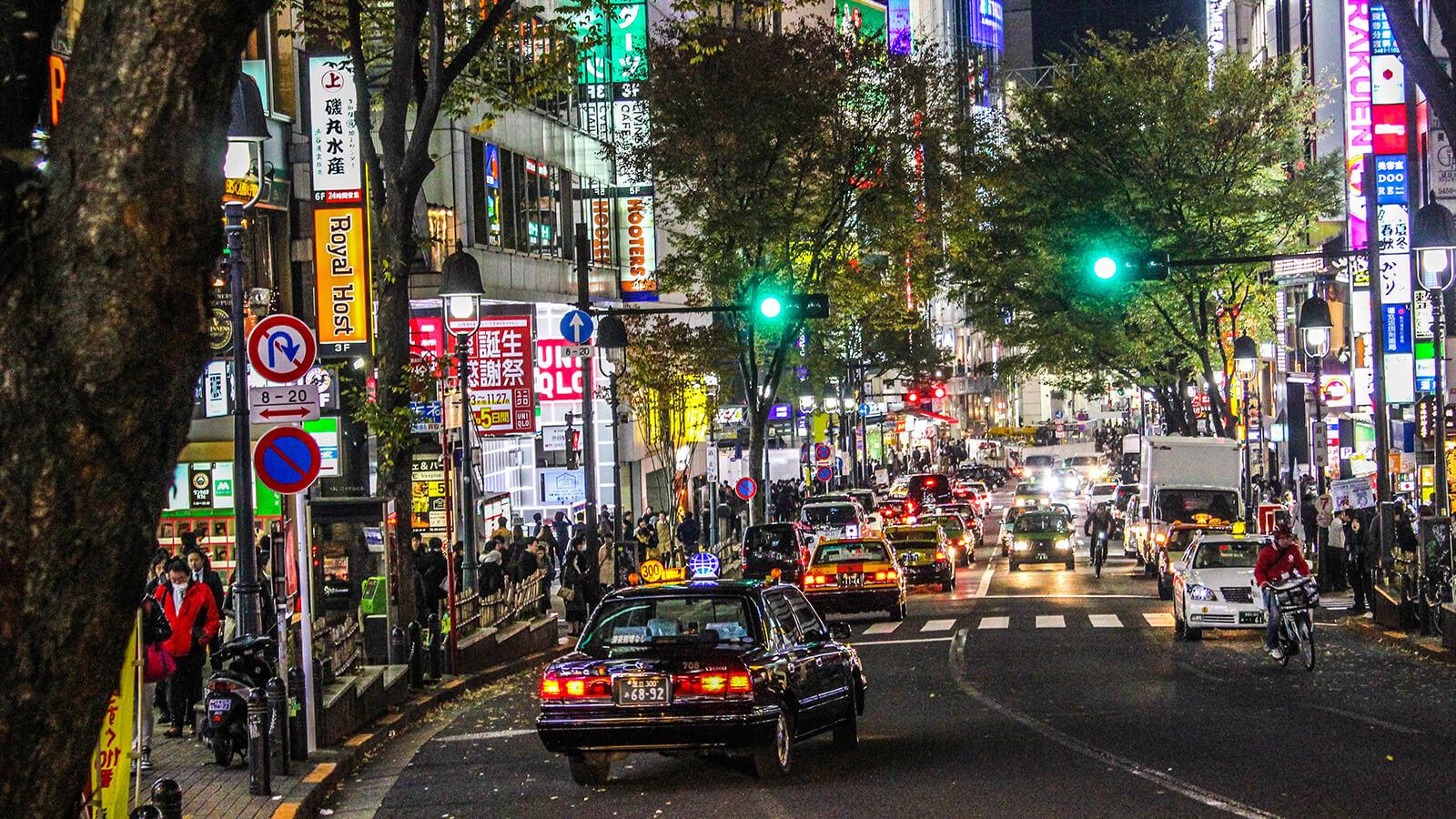 Shibuya Ward, Tokyo, Japan