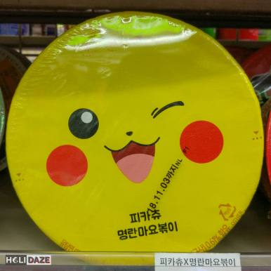 Cute Pokemon ramen noodles in Korea