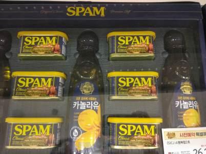 Even Korean spam is cute