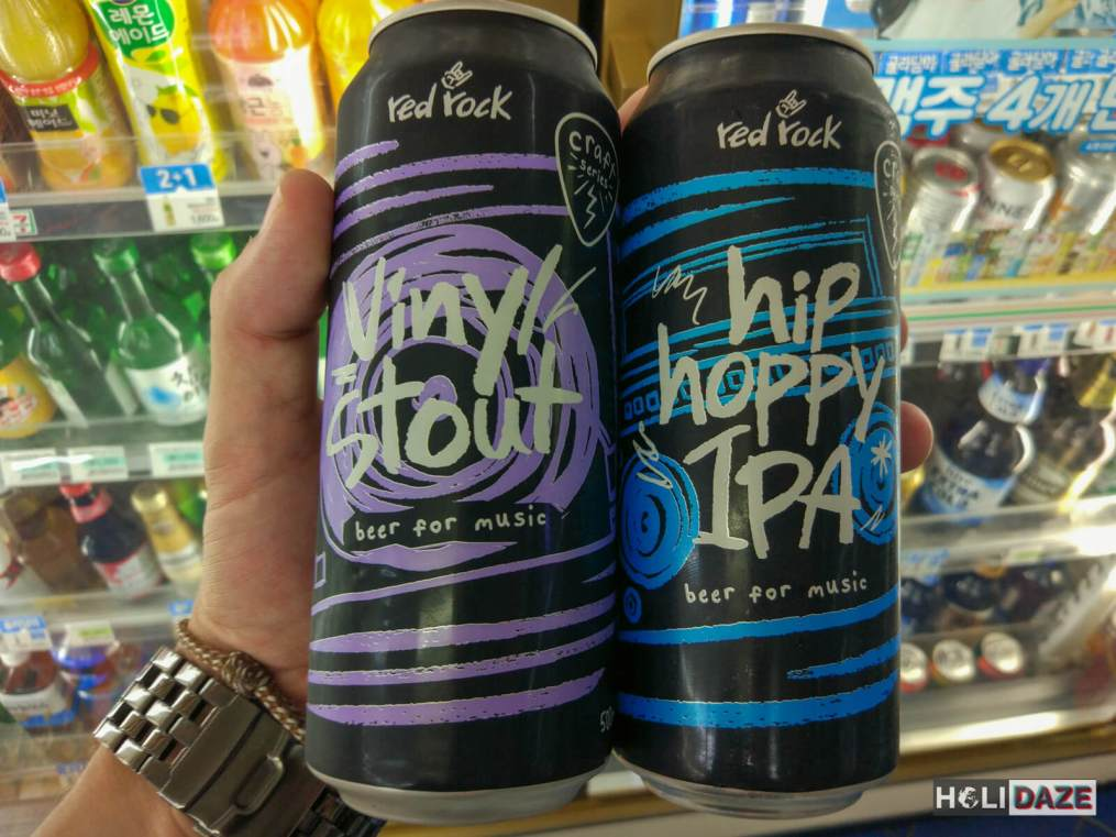 Hip Hoppy IPA and Vinyl Stout, two types of Korean craft beer