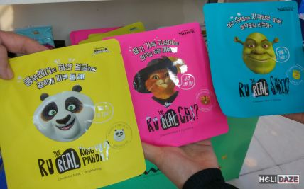 Shrek facial masks in Korea