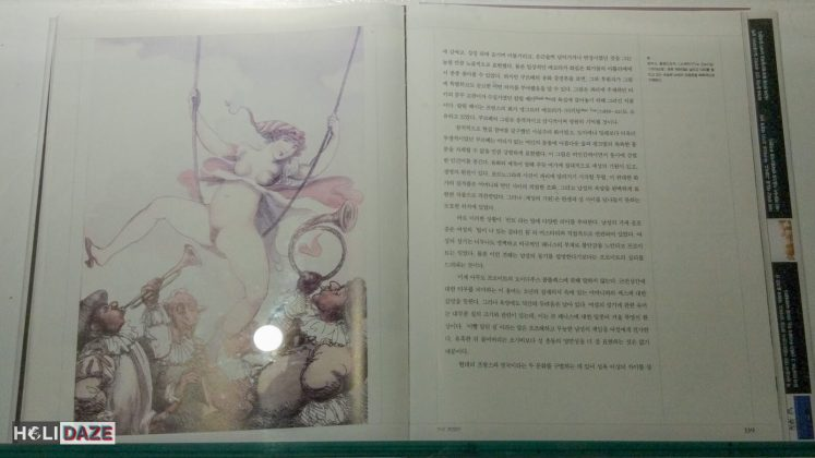Traditional Korean erotic art book at Love Castle Sex Museum in Gyeongju, South Korea