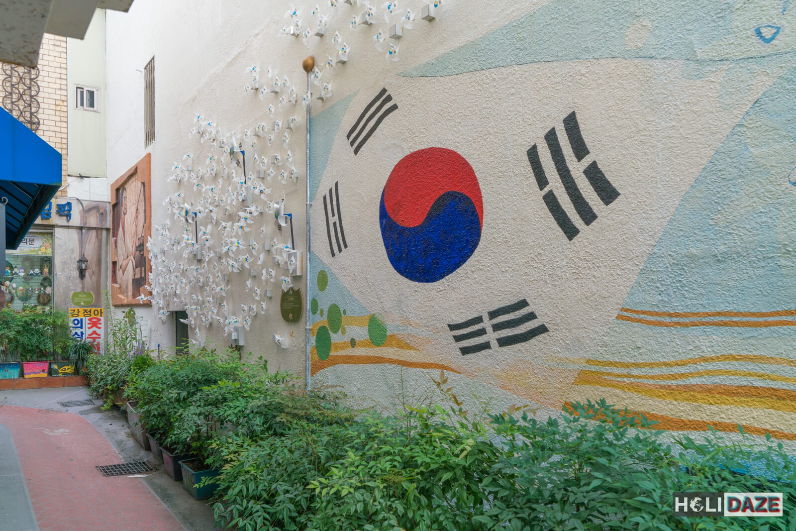 The street art in Changdong Art Village is a mix of painted and 3D murals