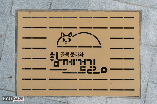 Cat sewer covers line the alleys of Changdong Art Village in Masan, Korea