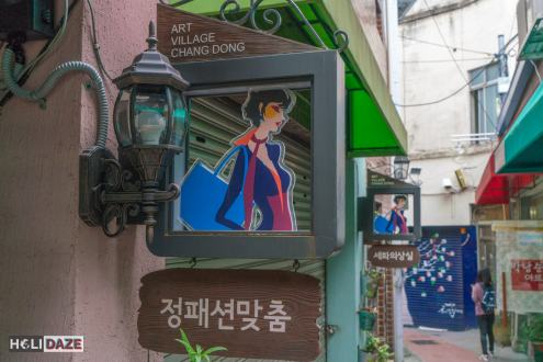 All the shops in Changdong Art Village have matching signs