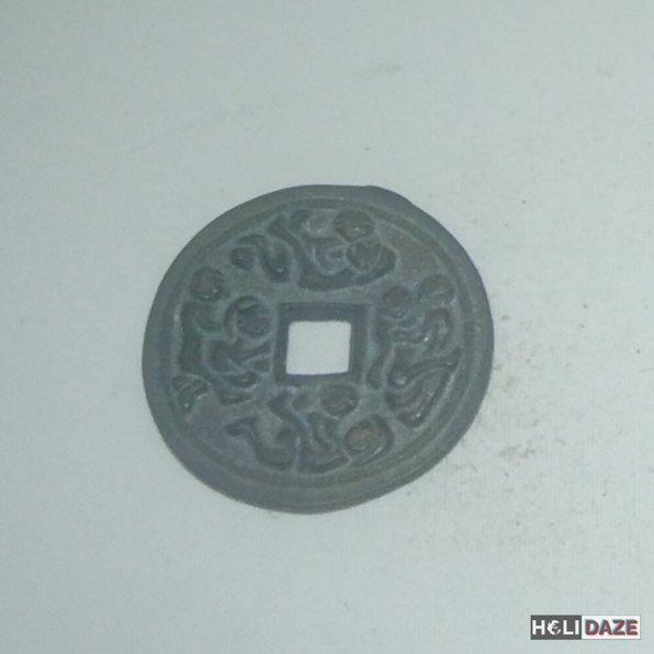 Chunhwabyeoljeon traditional Korean sex coin at the Love Castle Sex Museum in Gyeongju, South Korea