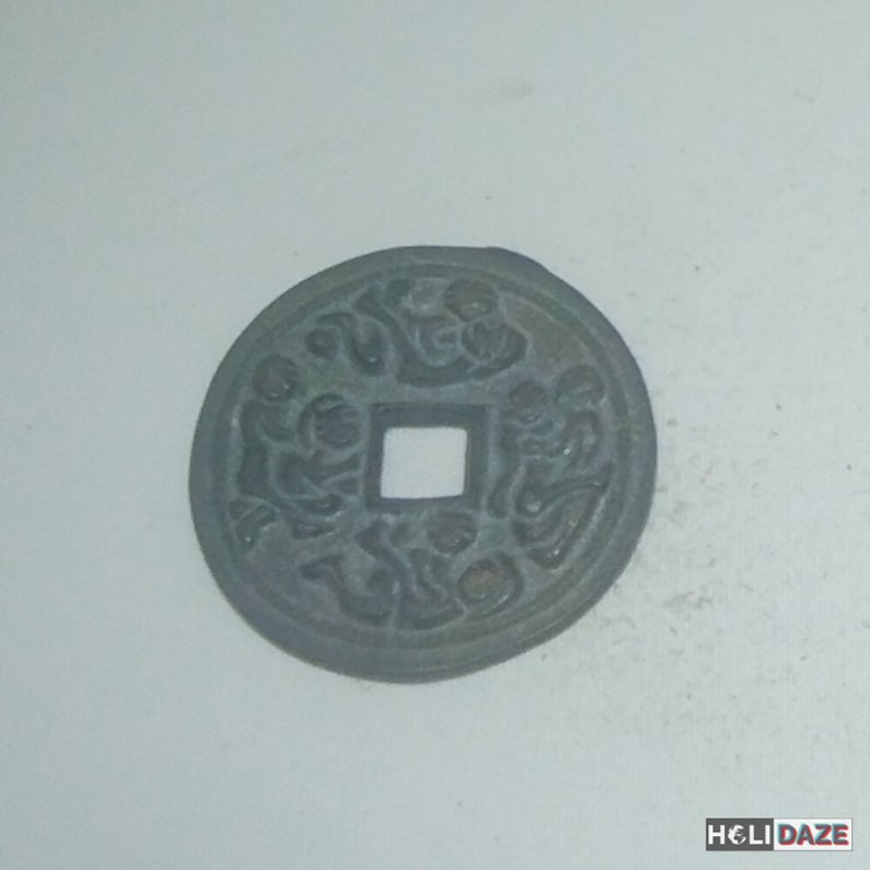 Chunhwabyeoljeon traditional Korean sex coin at the Love Castle Sex Museum in Gyeongju, South Korea