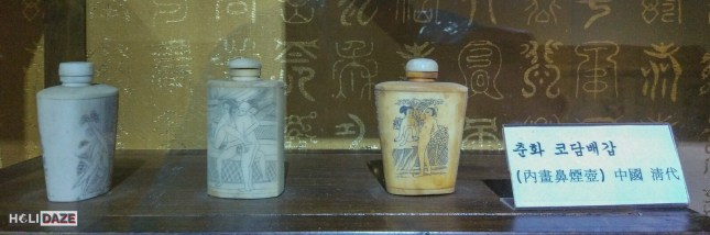 Antique jars depicting sexual scenes at the Love Castle sex museum in Gyeongju, South Korea