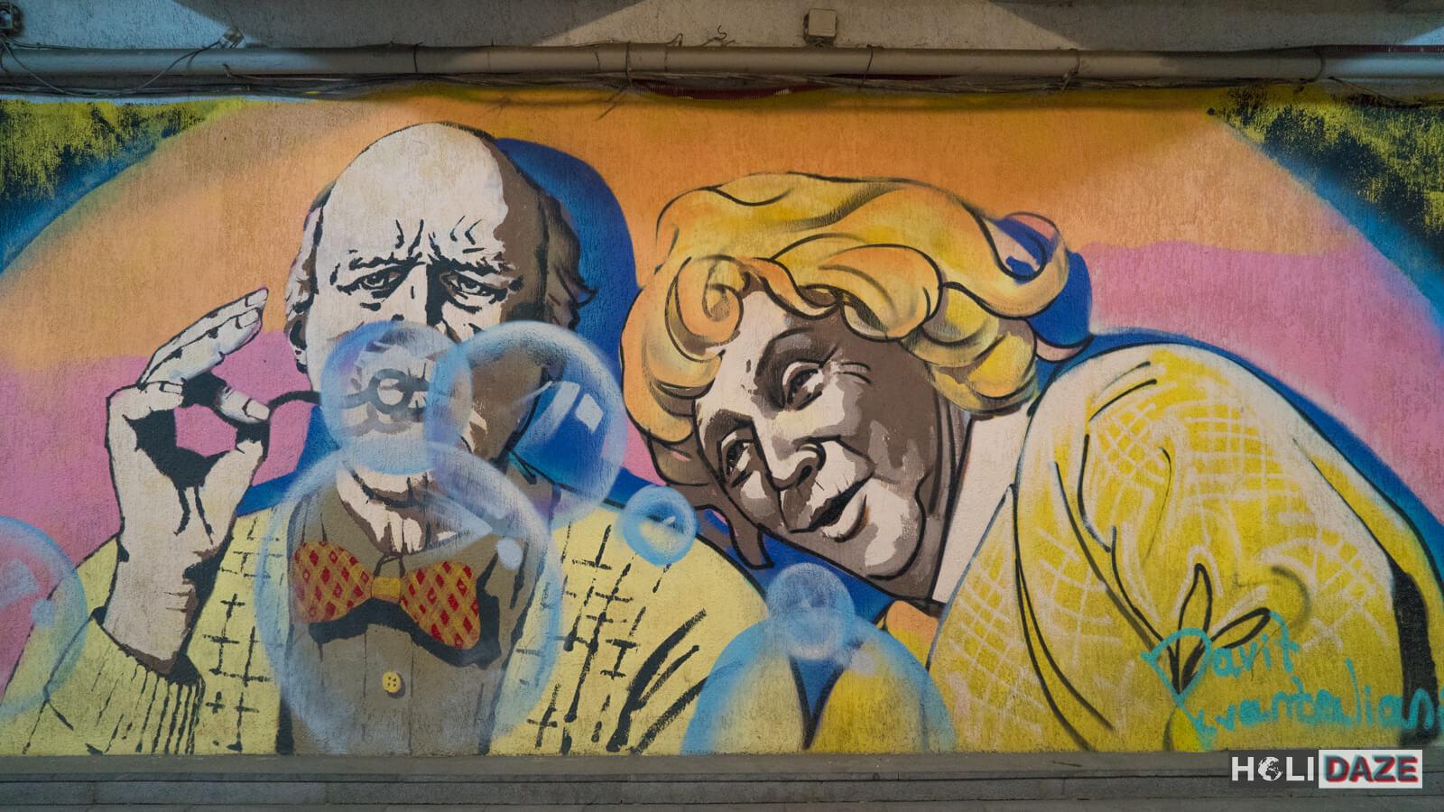 Tbilisi street art at Nikoloz Baratashvili Bridge