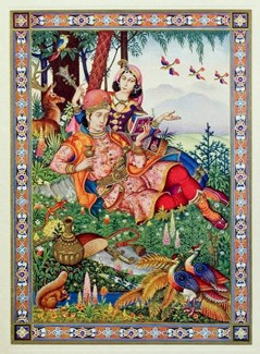 Illustration from the cover of the Rubaiyat by Omar Khayyam