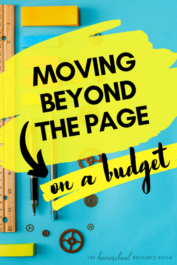 Moving Beyond the Page on a BUDGET. How to afford a premium all-in-one homeschool curriculum without breaking the bank. #homeschool #homeschooling #homeschoolcurriculum #secularhomeschool #education