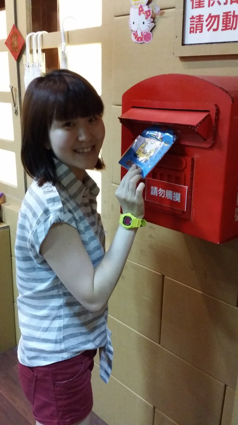 carton letter box in taiwan