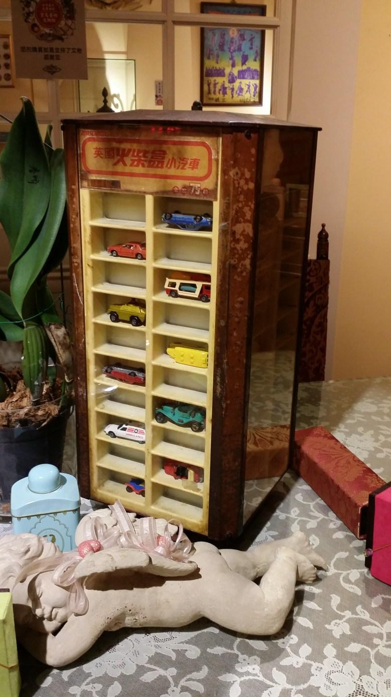 vintage toys at cultural village