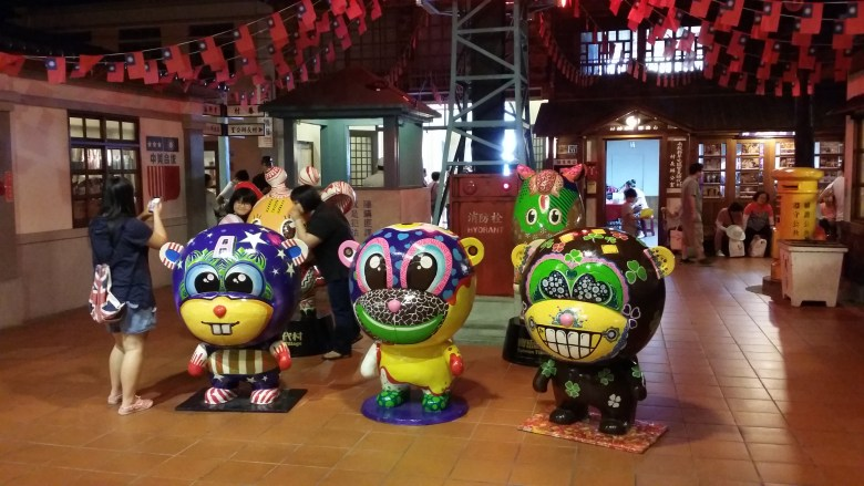 things to do in taichung cultural village