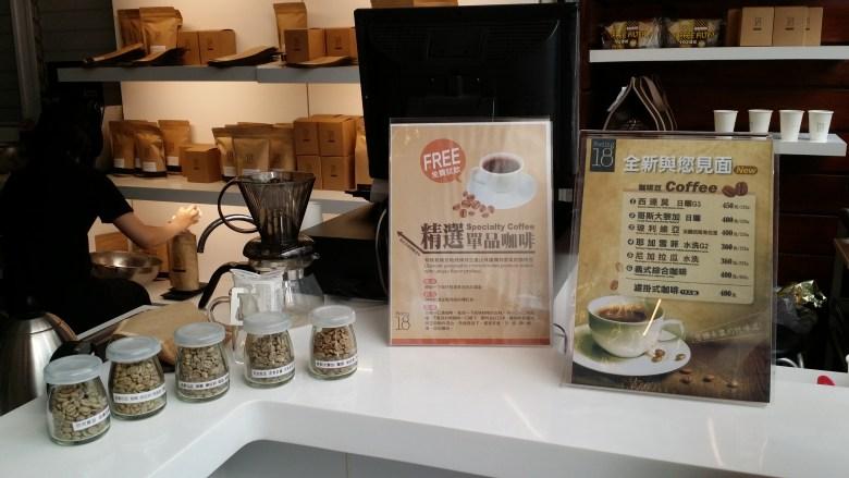 Feeling 18 deg Café (18度巧克力工房) free coffee
