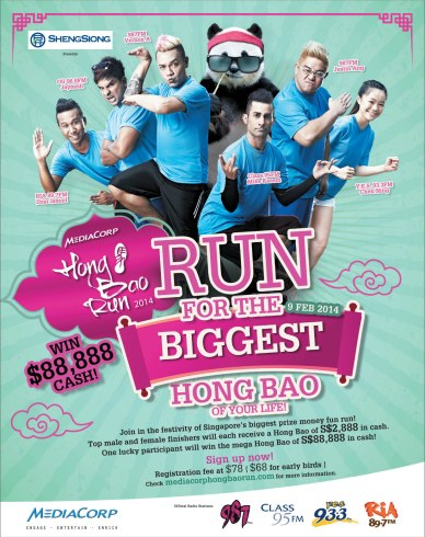 Hong Bao run_TODAY02