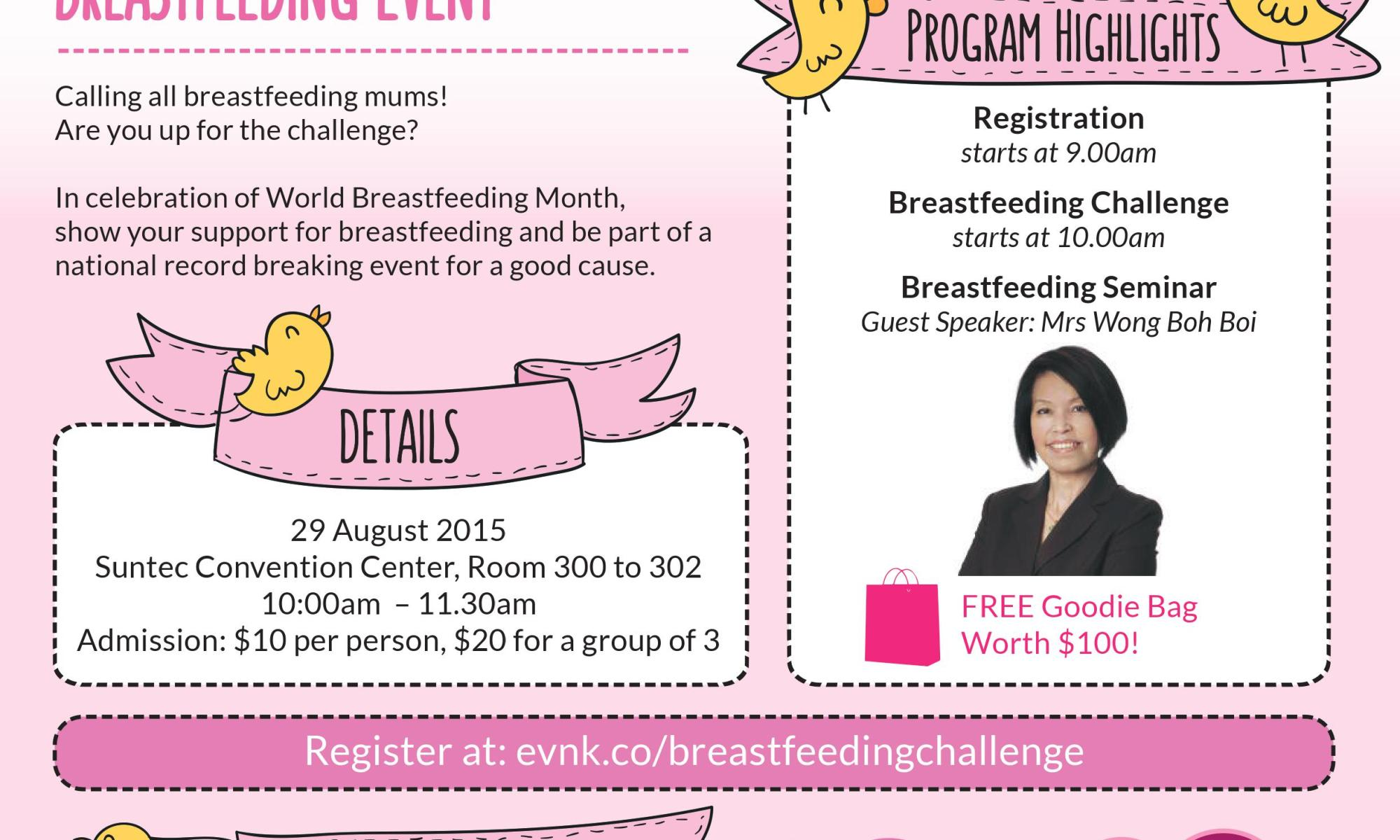 breastfeeding event Singapore SuperMom Bazaar