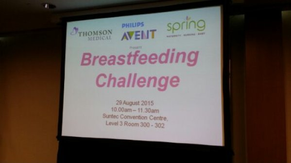 breastfeeding challenge Thomson Medical Centre, Spring Maternity, Philips Avent