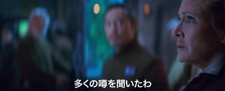 Concerned Leia