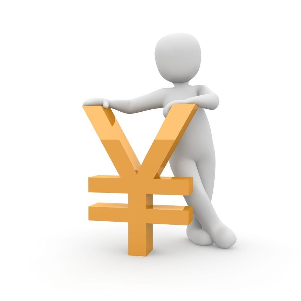 Errors typo loss yen