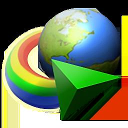 internet download manager portable