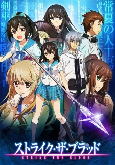 Strike the Blood 2013 anime series