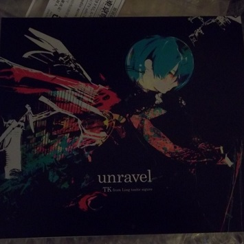 Unravel by TK from Ling Tosite Sigure Limited Pressing CD
